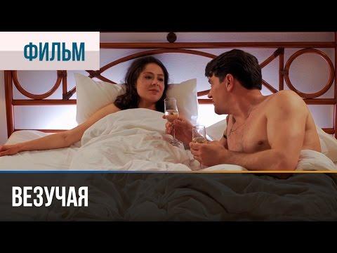 ТВ онлайн, Телеканал Россия 24 Вести, смотреть бесплатно