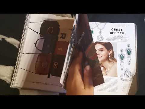 Обзор на осенние новинки (сентябрьский Vogue)