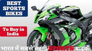 Top 9 Sports Bikes in 2019 India under 1 Lakh - 5 lakh , Price, Engine, Top Speed | Premium Bikes