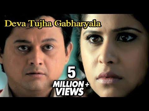 देवा तुझ्या गाभाऱ्याला | Deva Tujhya Gabharyala | Full Song | Duniyadari | Sai, Swapnil