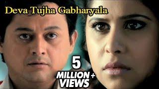 Deva Tujhya Gabharyala  - Marathi Movie Duniyadari Song - Sai Tamhankar, Swapnil Joshi