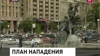 План нападения на Россию. НОВОСТИ МИРА И РОССИИ