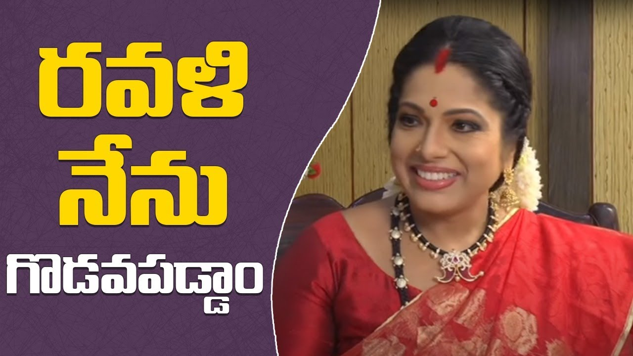 Haritha fights with Ravali || Yatas Media