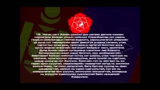 SHUDARGA MEDEE   NALAIKH JAGSAAL mpeg2video
