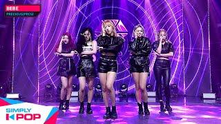 [Simply K-Pop] PRECIOUS(PRCS)(프레셔스) - BEBE(베베(놀라도 돼!)) _ Ep.437