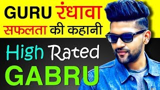 "Guru (गुरु) Randhawa 🎤 Biography | Punjabi Singer | Latest Song : Sonu Ke Titu Sweety ""Kaun Nachdi"""