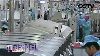 [中国新闻] 经济专家:中国有能力信心应对中美贸易摩擦 | CCTV中文国际