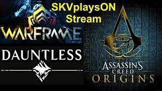 SKVplaysON - WARFRAME & Dauntless & AC Origins, Stream, [ENGLISH] PC Gameplay
