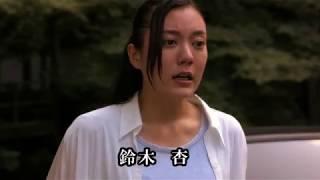 映画『明日にかける橋 1989年の想い出』予告編