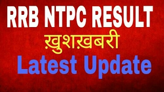 Railway RRB NTPC Result of 2nd Stage Update | Change Post Preference | Mains Result Date 2017 Video