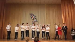Концерт для будущих первоклассников