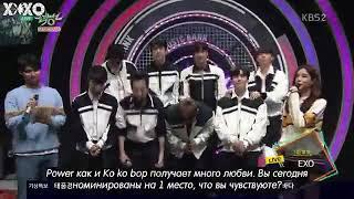 [РУСС.СУБ]Интервью EXO на Music bank