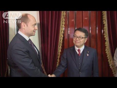 ロシア極東の経済協力協議 モスクワ訪問の世耕大臣(16/11/05)
