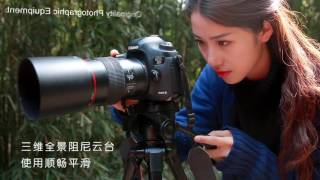 Yunteng Vct-668 Tripod-Made in China