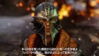 ドラゴンエイジ:インクイジション | ゲームプレイ動画-審問官 thumbnail