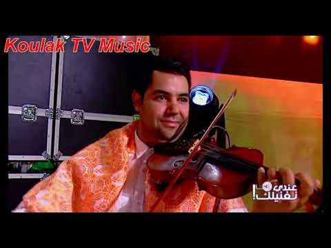 Koulak TV :