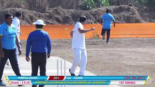 GOVE VS PIMPALGHAR MATCH AT SARPANCH CHASHAK 2019 GANGAMATA 40+ GUNDAVALI