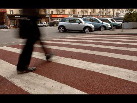 За что могут оштрафовать пешехода и какими будут размеры штрафа?