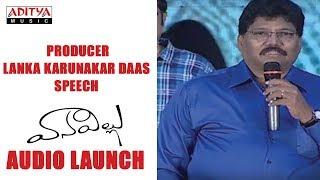 Producer Lanka Karunakar Daas Speech @ Vanavillu Audio Launch || Pratheek, Shravya Rao