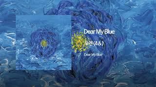 Dear My Blue / 4& Video