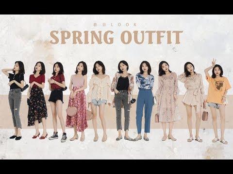 [VIDEO] - Spring Outfits   30套早春穿搭   穿搭不重复 2
