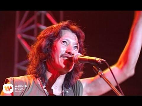 คาราบาว - เต้าหู้ยี้ (Official Music Video)