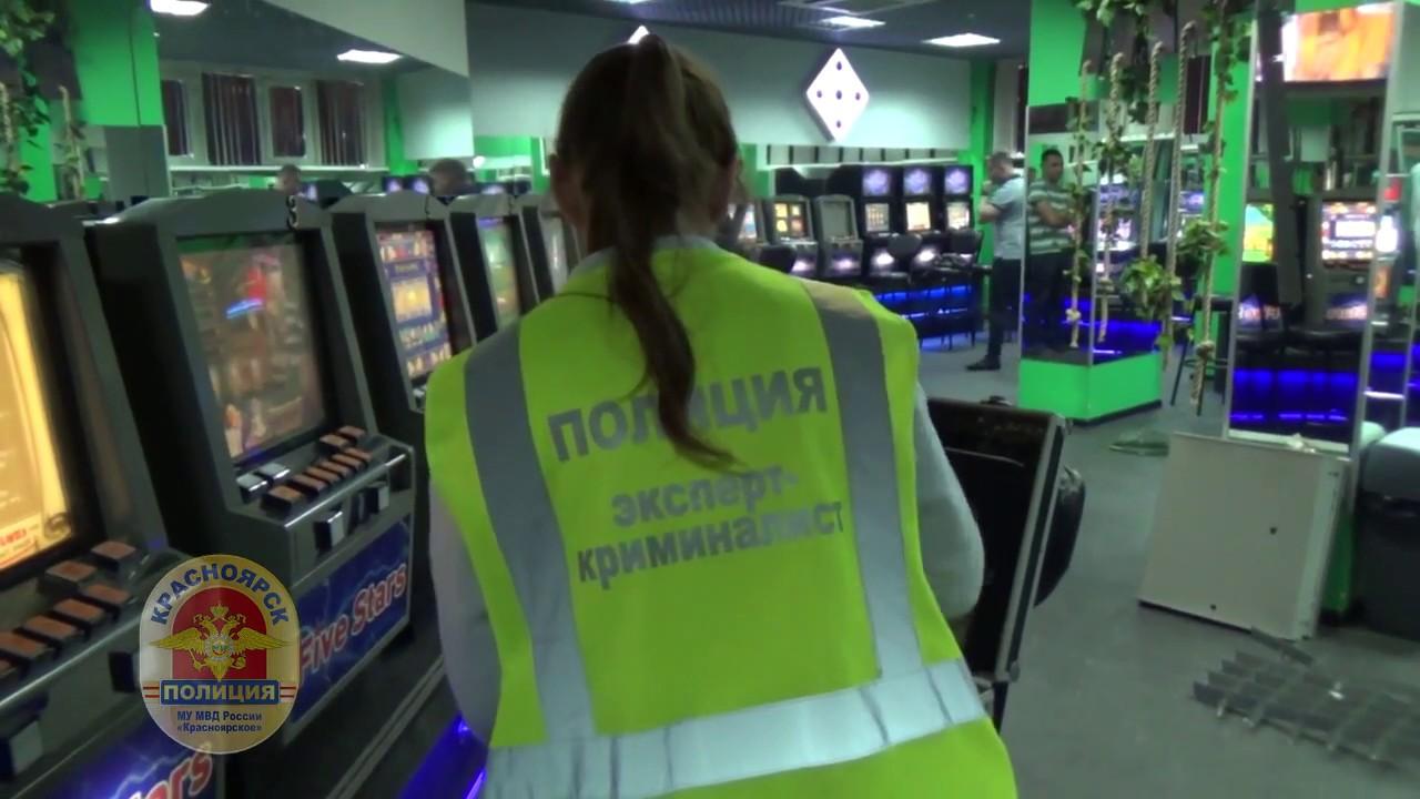 Старые игровые автоматы играть бесплатно и без регистрации вулкан 777