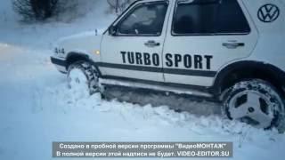 Відкриття зимового сезону на Golf 2 COUNTRY-SYNCRO 4х4, Кантрі_Синхро