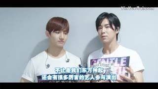 TVXQ! Message for SMTOWN Live World Tour IV in Shanghai (October 18th)