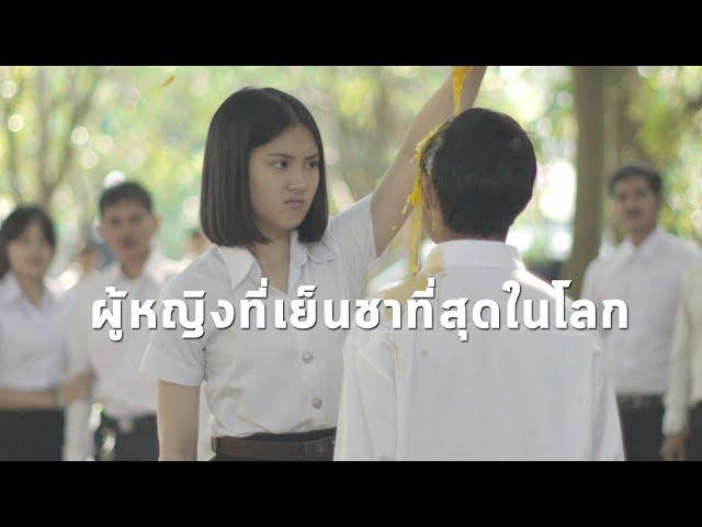 SHORT FILM : ซ้ำเติม - มาตัง (MATUNG)