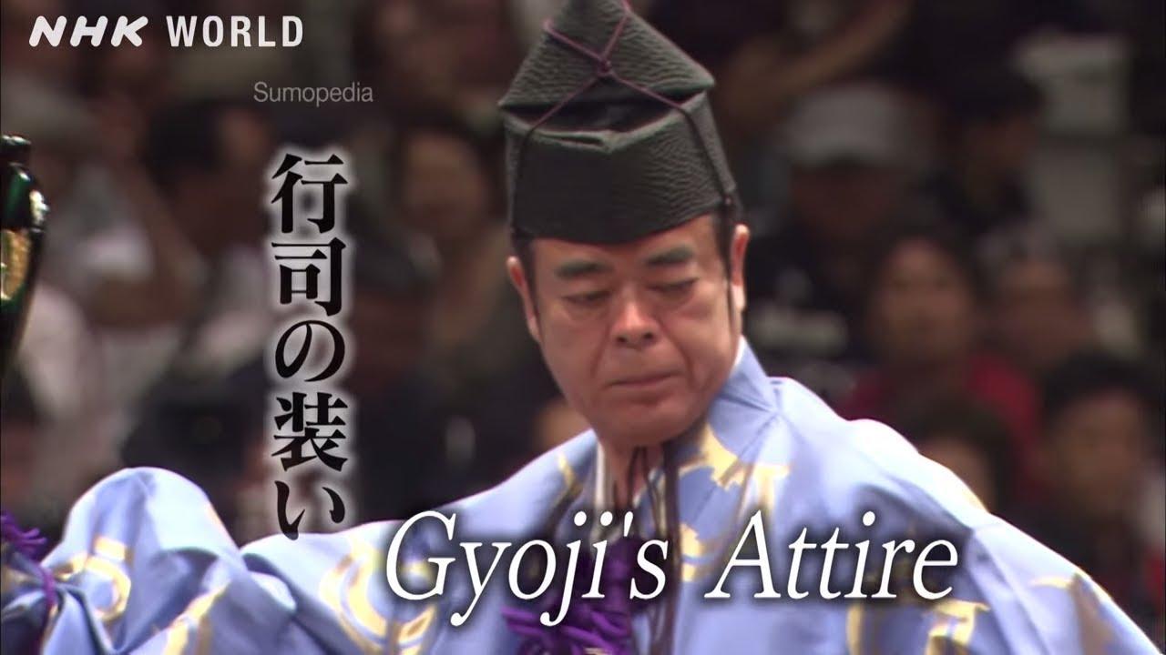Photo of Gyoji's Attire [行司の装い] – SUMOPEDIA – video