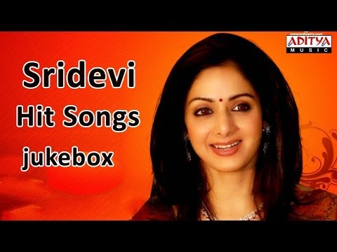 Beauty Queen Sridevi Telugu Movie Hit Songs || Jukebox