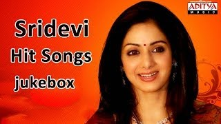 Beauty Queen Sridevi Telugu Movie Hit Songs || Jukebox