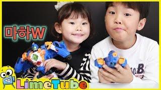 또봇 탐험대 마하W 장난감을 가지고 노는 라임튜브 LimeTube & Toys