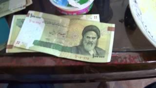 За сколько можно поесть в Иране !(Очень смешние цены !, 2014-10-07T15:31:50.000Z)