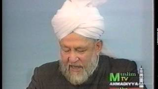 Urdu Khutba Juma on January 1, 1993 by Hazrat Mirza Tahir Ahmad