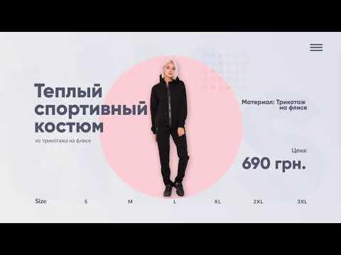 Видеобзор осенней коллекции 2018 от Issa Plus