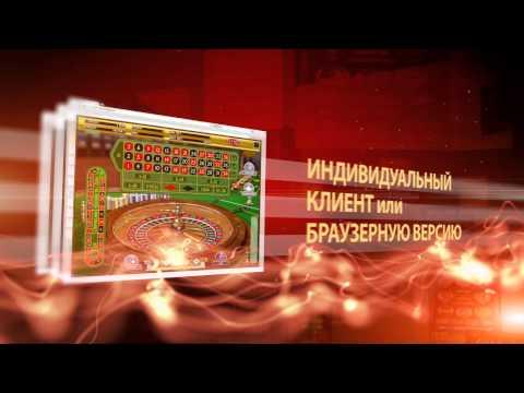 Видео Казино гаминатор играть