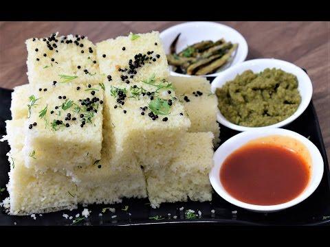 Rava Dhokla recipe   Instant Sooji Dhokla   Suji ka Dhokla