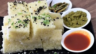 Rava Dhokla recipe | Instant Sooji Dhokla | Suji ka Dhokla