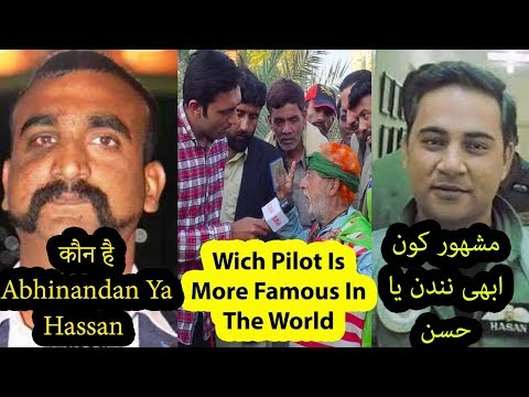 Which Pilot Is  More Famous In  The World |Totla reporter  | Pakistan|India|Modi|Imran Khan|