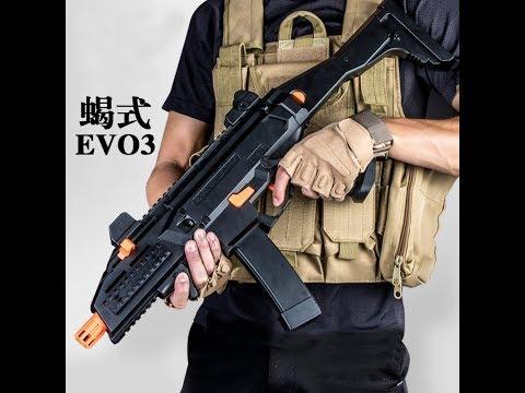 樂輝蠍式Scorpion EVO 3 水彈槍示範~2