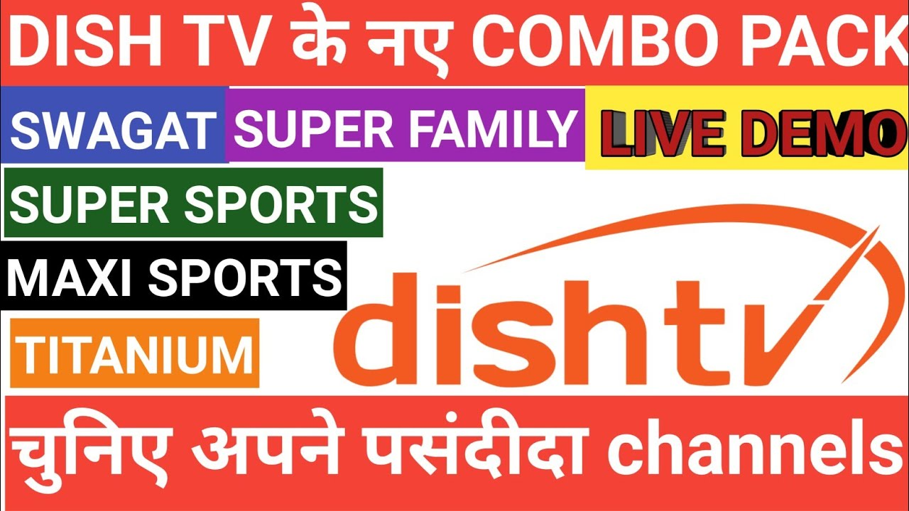 Dish Tv À¤• New 5 Combo Packs À¤• À¤¨ À¤¸ À¤¹ As Per Trai Rules 2019 Lsk Tech Youtube