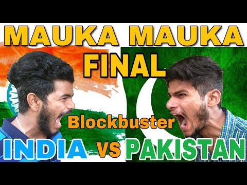 Mauka Mauka | India vs Pakistan Final Champions Trophy 2017 | Father's Day