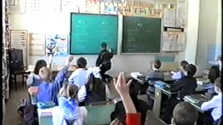 Урок в начальной школе. Лобанова Ю.И.