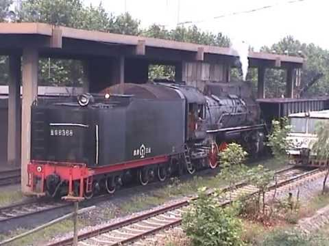 China - Two Steam Lines in One City, Huainan 2004