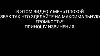 Гыыы)))