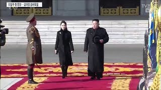 리설주, 열병식 첫 등장…김여정은 '숨바꼭질'