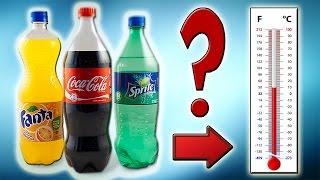 При какой температуре кипит Кока Кола Фанта и Спрайт???