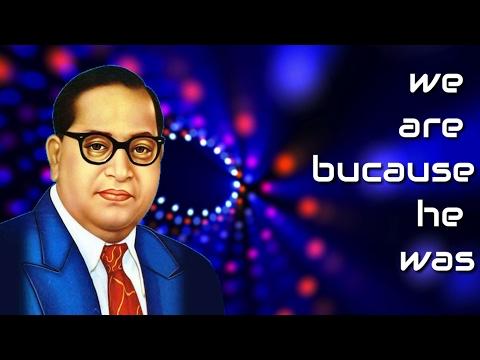 भीमाईचा बाळ#Bhimaicha Baal ( DJ Remix ) 2017 Swag